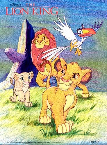 König der Löwen mit hellblauem Hintergrund Alu Bild