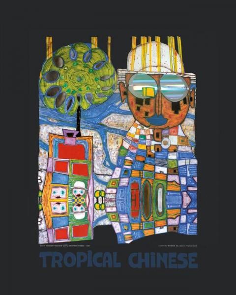 Tropenchinese Hundertwasser Kunstdruck 40x50 cm
