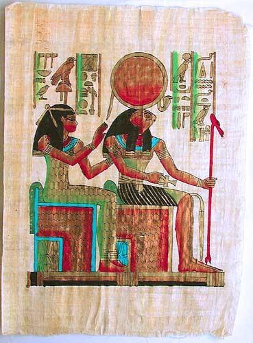 Amentet, Re-Harachte Bild auf Papyrus