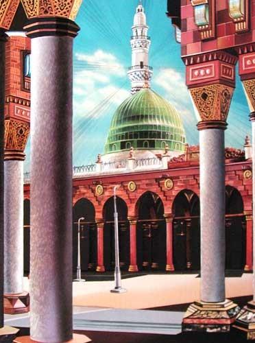 Mekka Alu Bild 16x21 cm