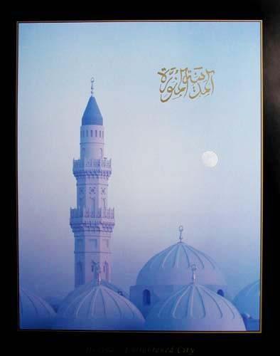 Medina - Enlightened City Poster 40x50 cm