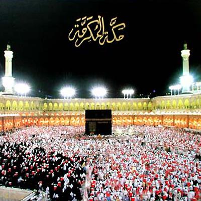 Moslemische Motive