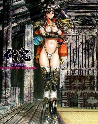 Ghost in the Shell II - Manga Poster von Shirow
