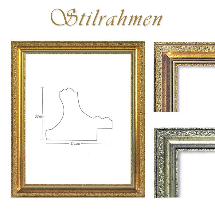 Barockrahmen 24x30 Profilbreite 4 cm in Gold und Silber antik