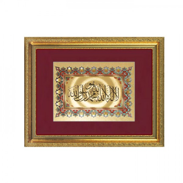 Arabische Schrift aus dem Koran III - Wandbild im Querformat