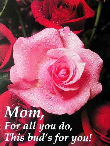 Poster, Bild für Muttertag